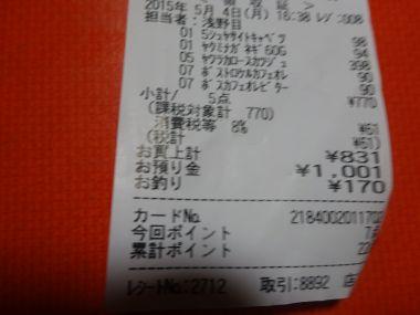 mini_DSC01353_20150504171157962.jpg