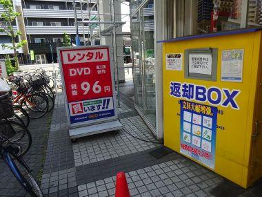 mini_DSC01420.jpg
