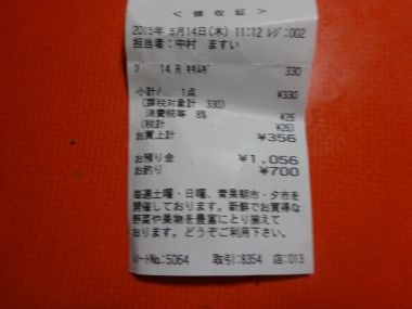 mini_DSC01424.jpg