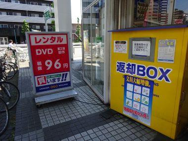 mini_DSC01475.jpg