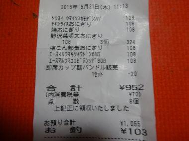 mini_DSC01479.jpg