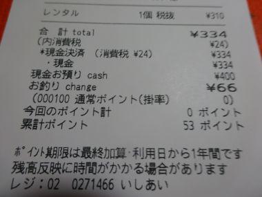 mini_DSC01481.jpg