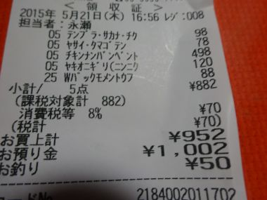 mini_DSC01485.jpg