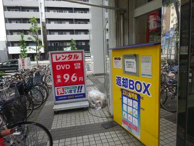 mini_DSC01492.jpg