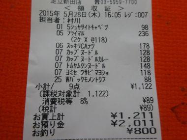 mini_DSC01535.jpg