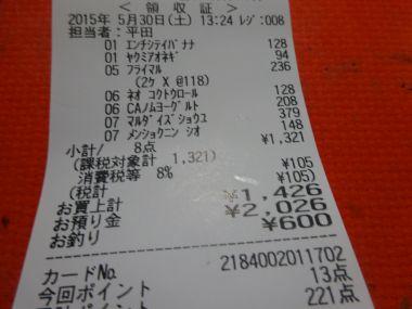 mini_DSC01546_201505301618240ed.jpg