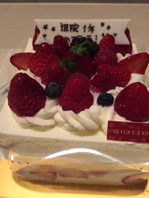 ケーキケーキケーキ