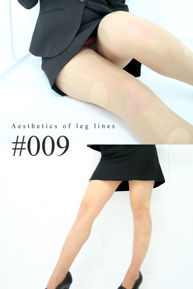 ☆Aesthetics of leg lines #009☆