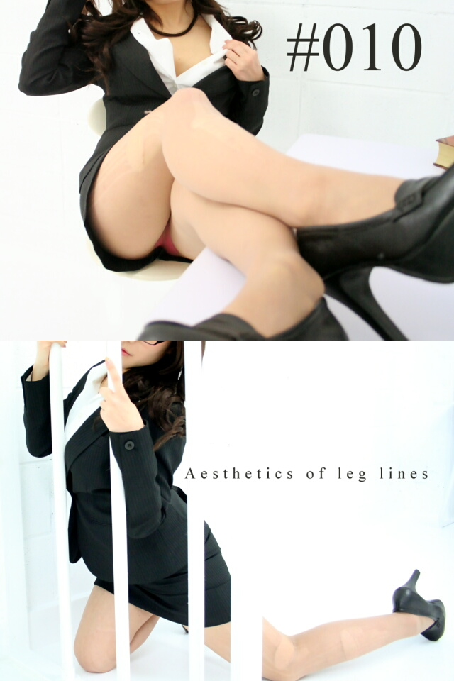 ☆Aesthetics of leg lines #010☆