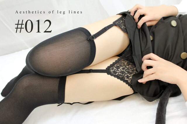 ☆Aesthetics of leg lines #012☆