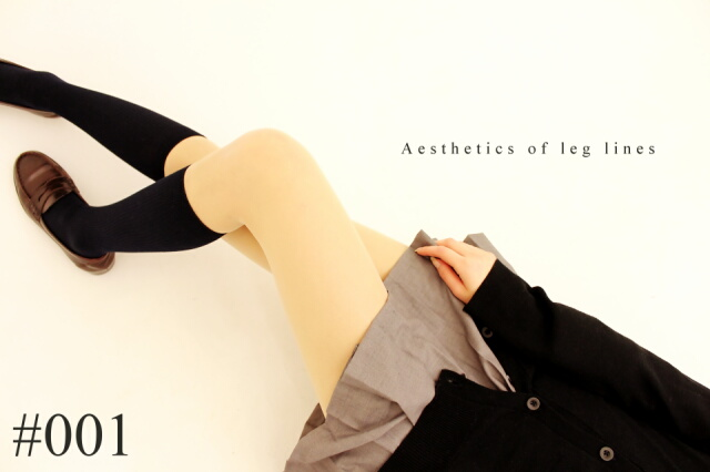 ☆Aesthetics of leg lines #001☆