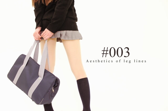 ☆Aesthetics of leg lines #002☆