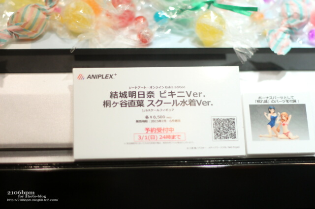 ☆ソードアート・オンライン Sing All Overturesの開場前物販に行ってきた☆