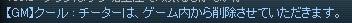 Crossfire20150121_0001.jpg