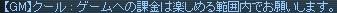 Crossfire20150121_0014.jpg