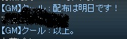 Crossfire20150122_0007.jpg
