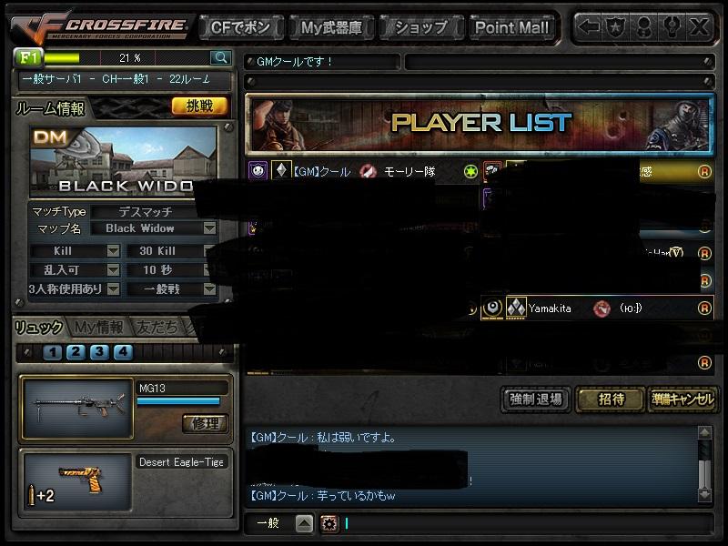 Crossfire20150122_0011.jpg