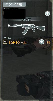 Crossfire20150122_0013.jpg