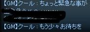 Crossfire20150123_0005.jpg