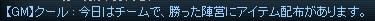 Crossfire20150123_0007.jpg