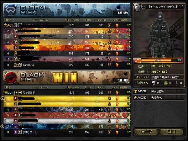 Crossfire20150123_0019.jpg
