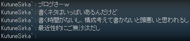 Crossfire20150221_0000.jpg