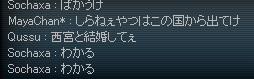 Crossfire20150221_0012.jpg