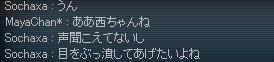 Crossfire20150221_0013.jpg