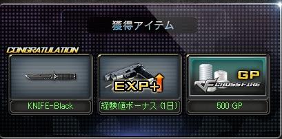 Crossfire20150225_0000.jpg
