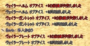 pnd_20150323_004751.jpg