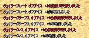 pnd_20150323_004756.jpg