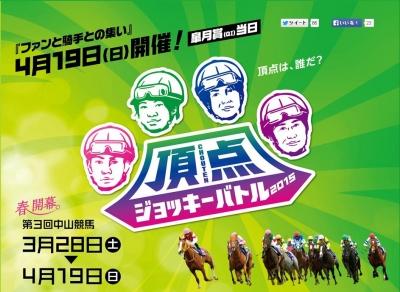 2015satuki.jpg