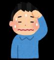 sick_hiyaase[1]