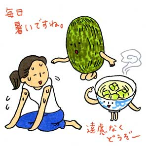 080726_nikkei_wu05[1]