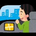 car_navigation[1]