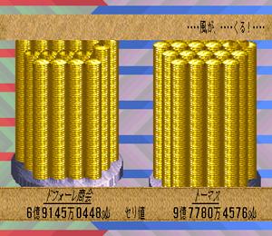 150216za23.jpg