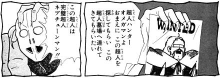 150330kin_01.jpg