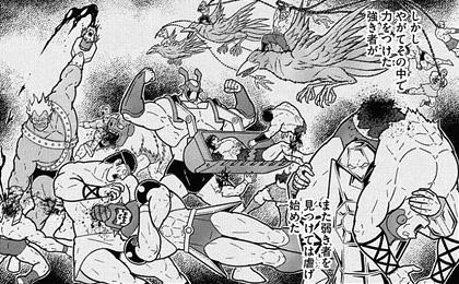 キン肉マン124話 回想にダイヤマンが!!