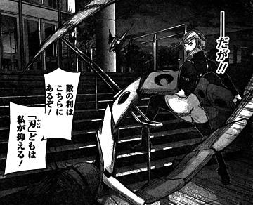 東京喰種:re24話 アキラ