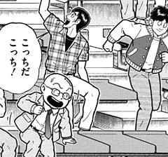 キン肉マン126話 中野さん(ヅラなし)