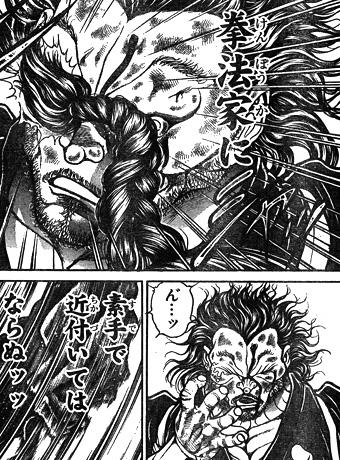 『刃牙道』58話ネタバレ感想 烈さんの辮髪攻撃を痛がる武蔵w