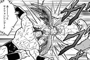 『キン肉マン』126話ネタバレ感想 開幕試合はバッファローマンvsガンマンの角対決!