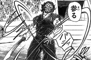 【刃牙道】59話感想 まだやる気の烈さんに、武蔵がついに武器を取る!