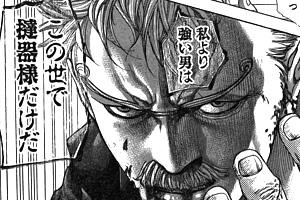 【嘘喰い】419話感想 夜行さん、悪夢ナイトメアを乗り越える!!
