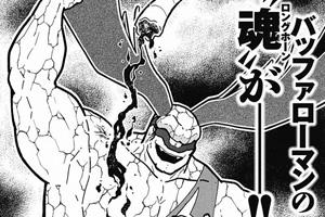 【キン肉マン】130話感想 覚醒したバファローマンのロングホーンが折られるッ!