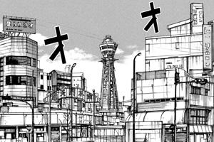 【彼岸島48日後…】36話感想 雅の居る塔って通天閣かよwww