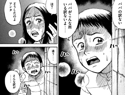 higanjima_48nichigo44-15051802.jpg