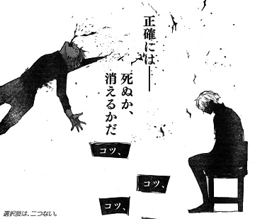 tokyoghoul-re27-15050707.jpg
