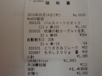 DSC04923.jpg