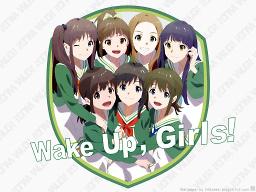 Wake Up, Girls! 自作壁紙 (島田真夢 林田藍里 片山実波 七瀬佳乃 久海菜々美 菊間夏夜 岡本未夕) 1024×768